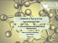 s0 Научно-техническая библиотека Минпромторга Российской Федерации