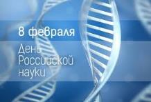 nauk Научно-техническая библиотека Минпромторга